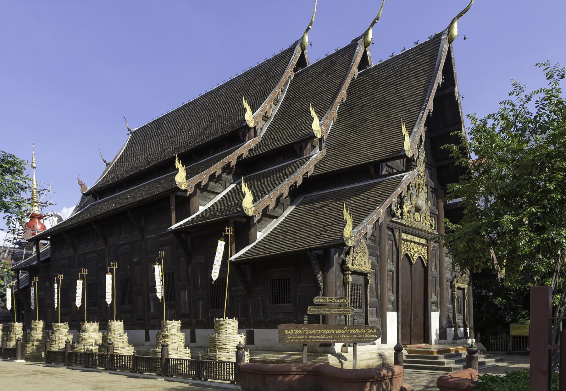 Вихарн Ват Пан Тао