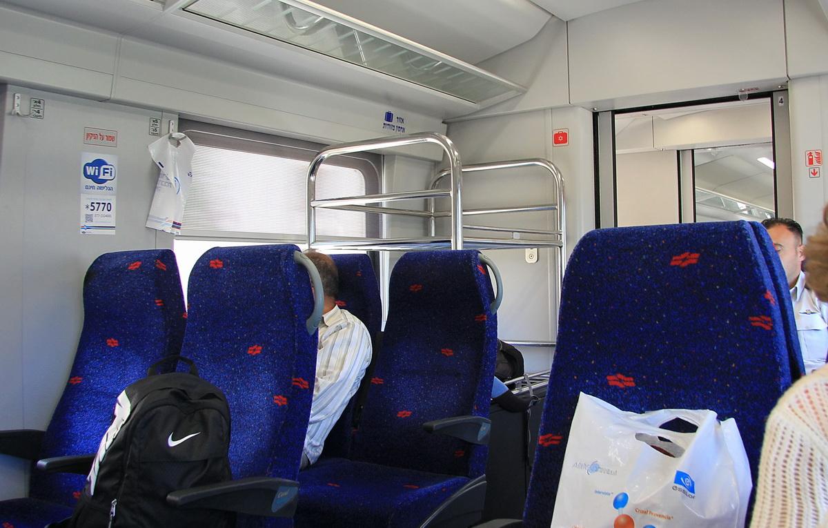 В поезде до Акко