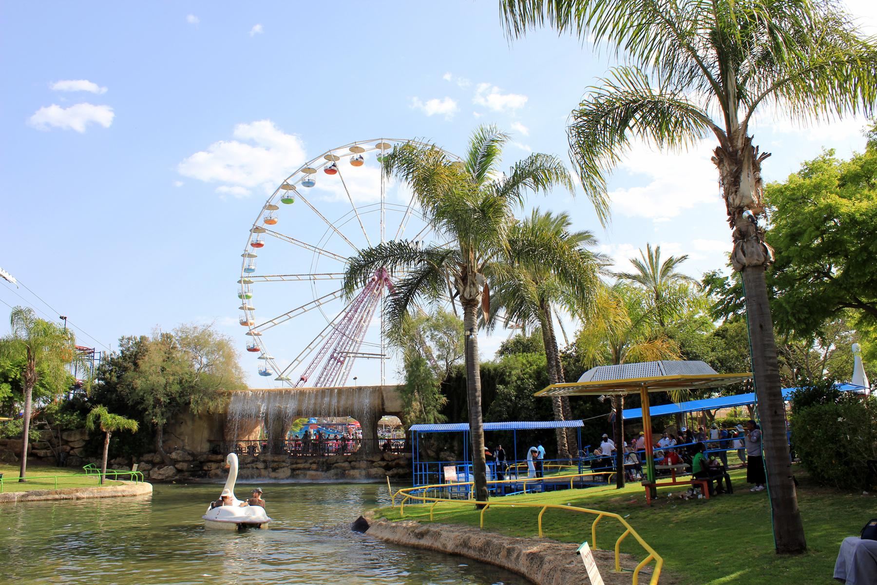 Парк развлечений Superland