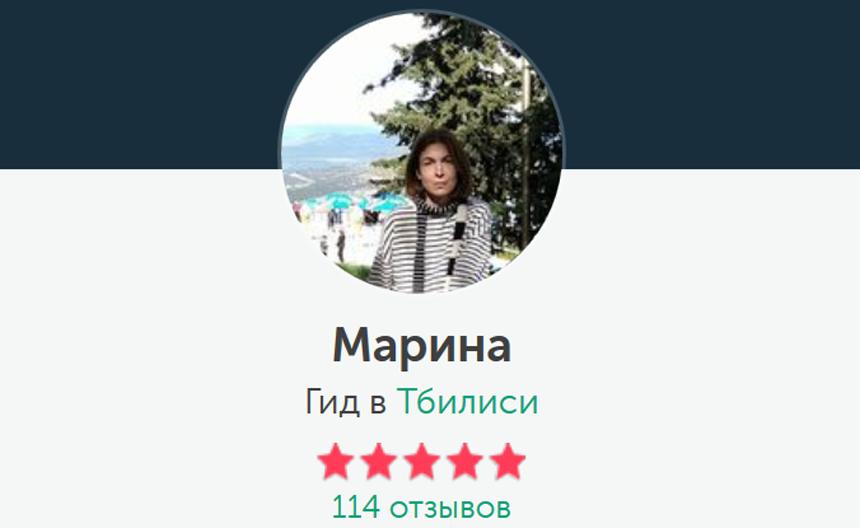 Экскурсовод Марина