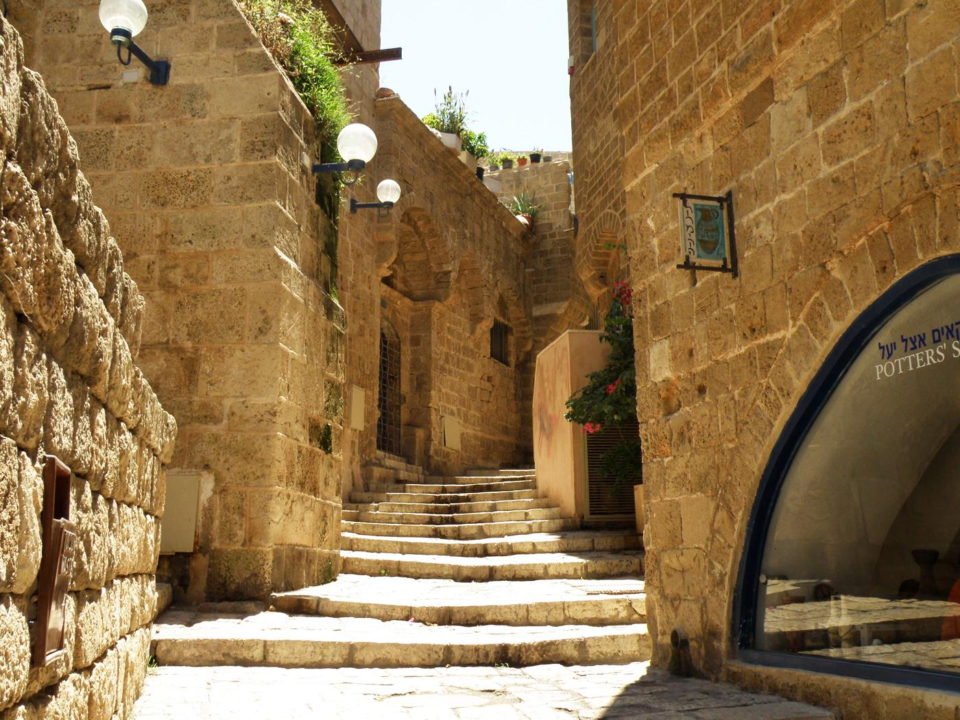 Улочка города Яффо