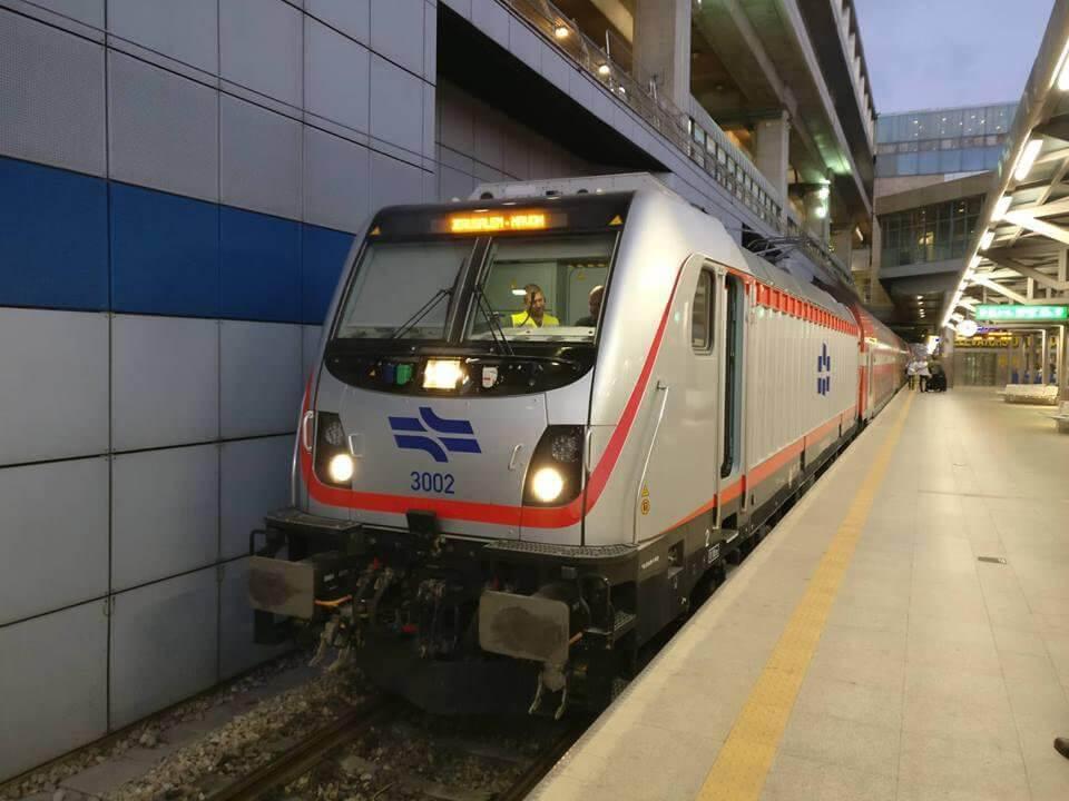 Поезд из Бен Гуриона