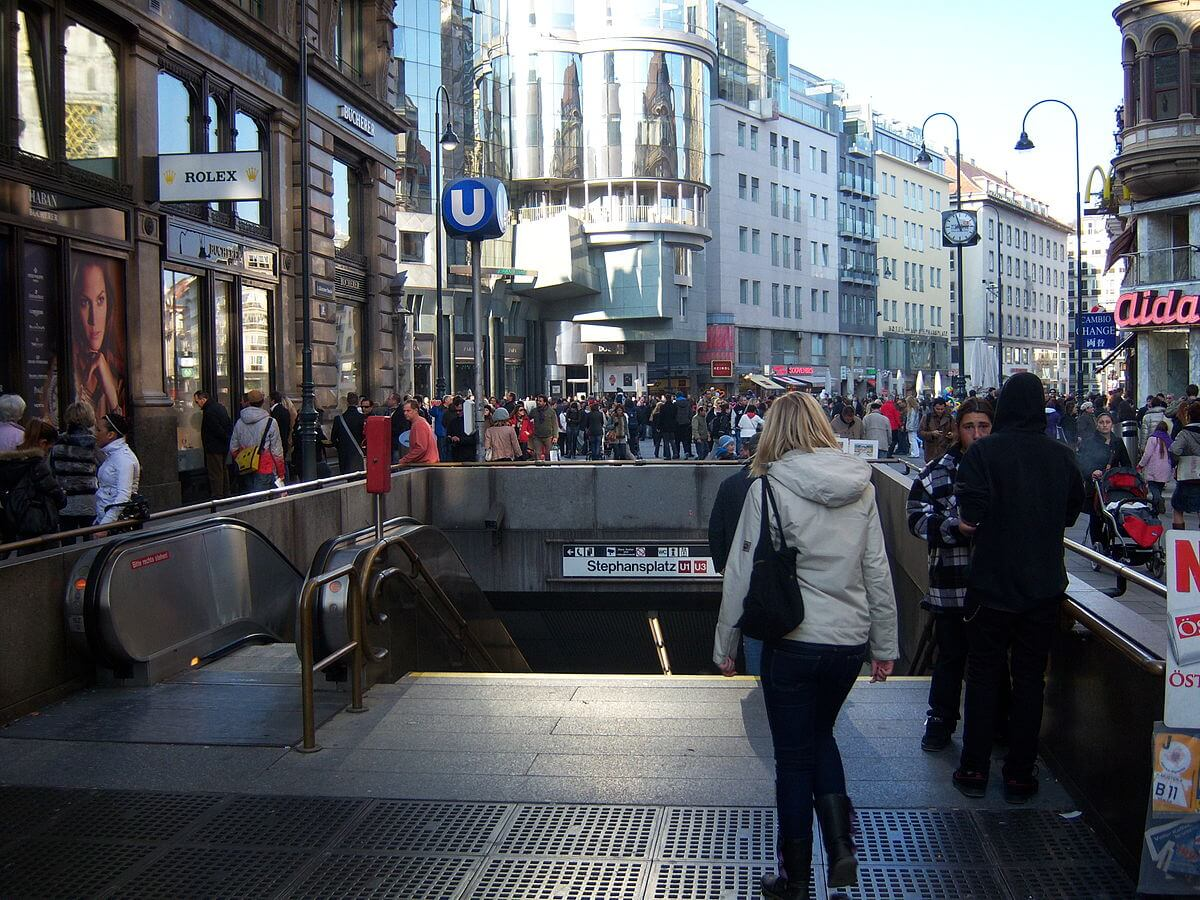 Станция Stephansplatz