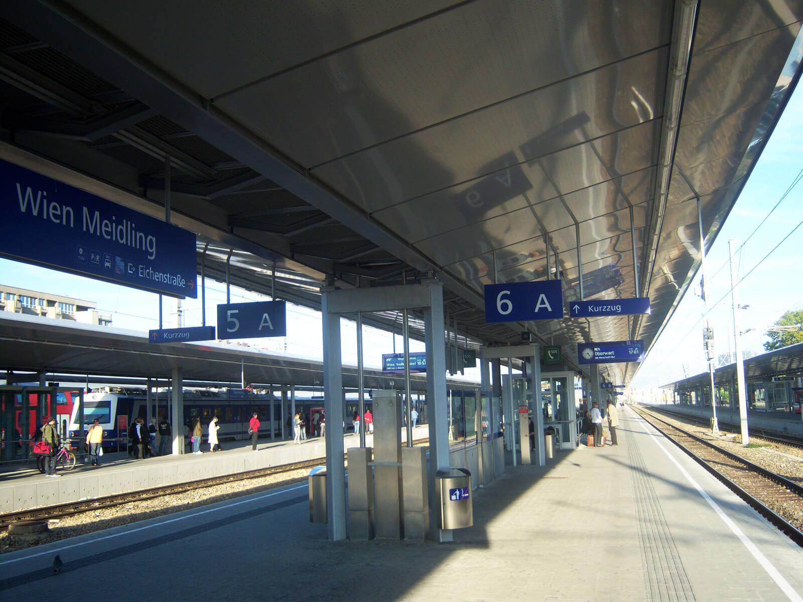 Станция Wien Meidling