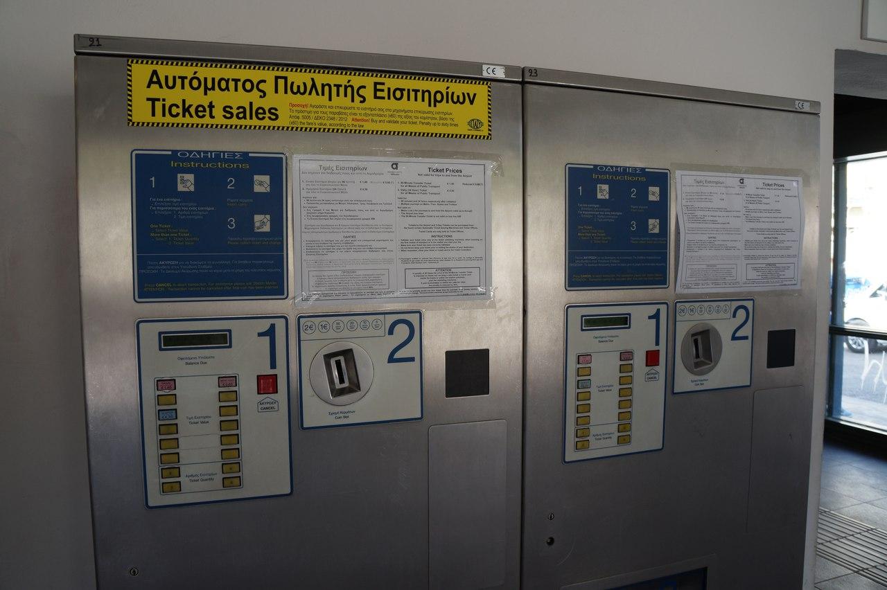 Покупка билета на метро в автомате