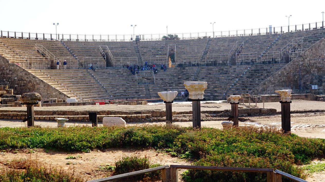 Амфитеатр Кейсария