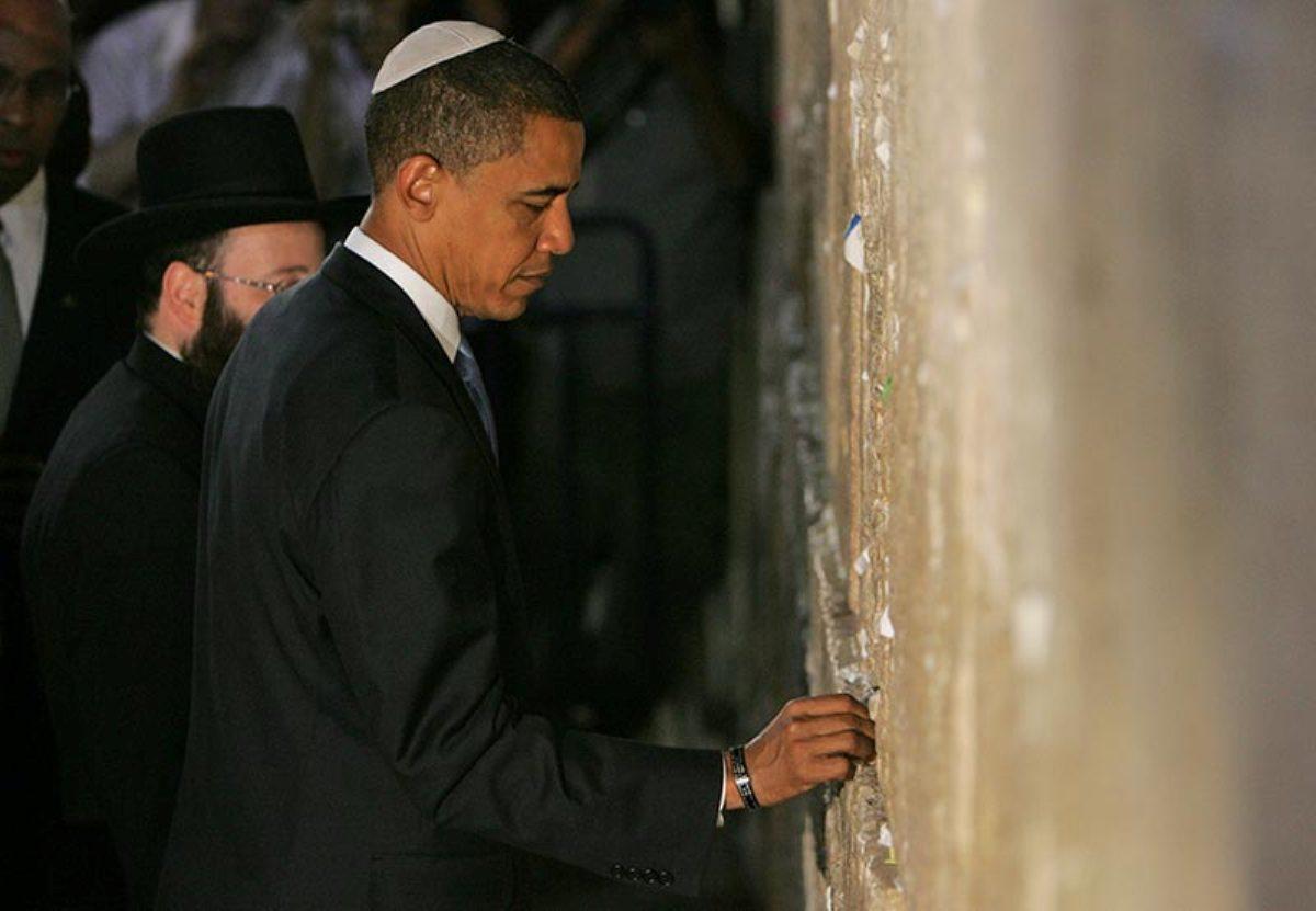 Барак Обама у Стены плача в Иерусалиме