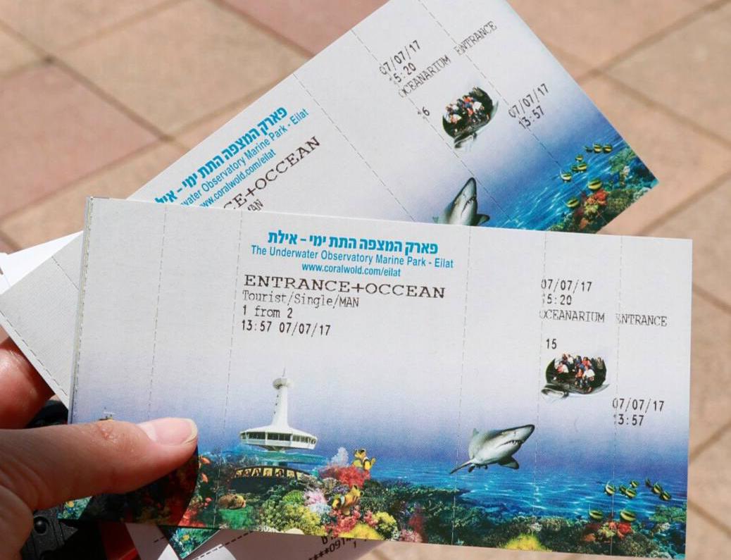 Билеты в парк «Подводная обсерватория»
