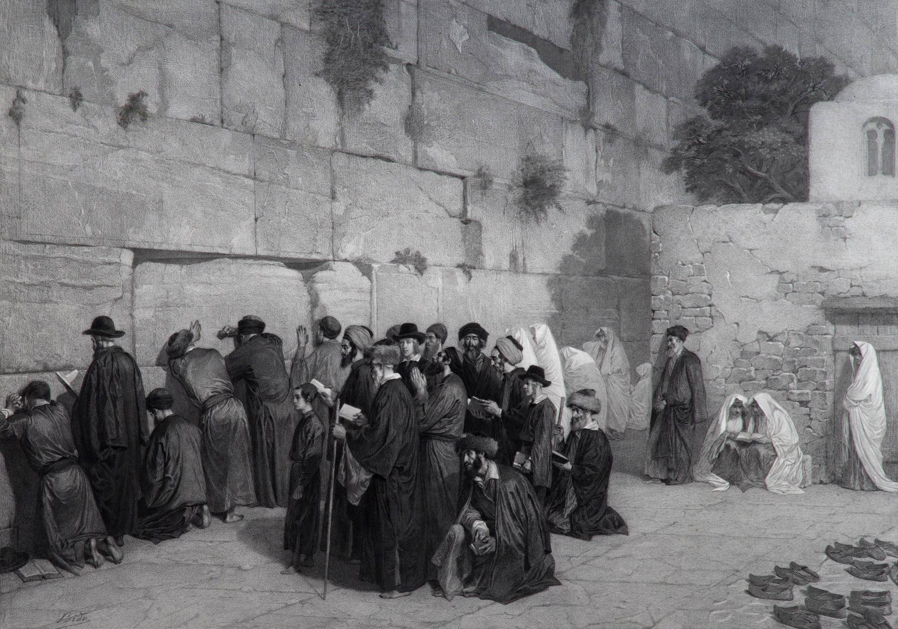 Евреи молятся у Стены плача
