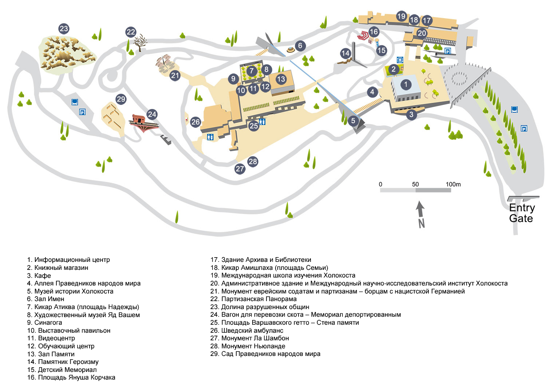 Карта Яд Вашем