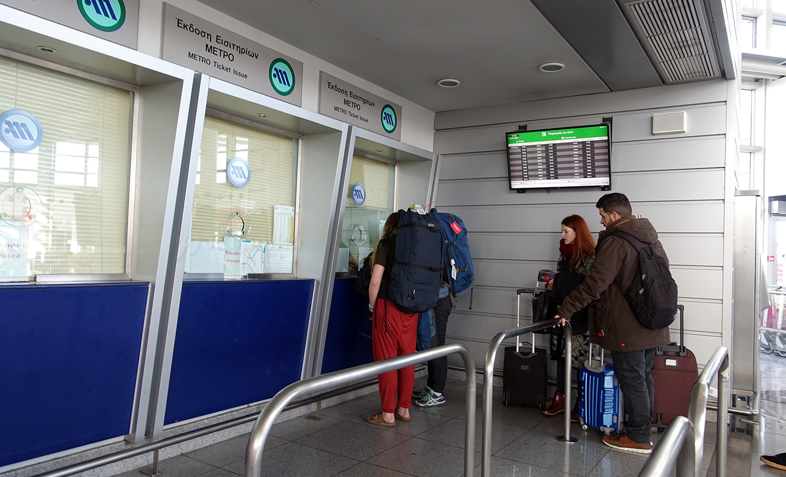 Покупка билета на метро в кассе