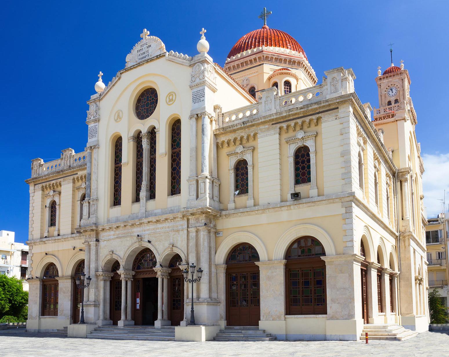 Кафедральный собор Мина