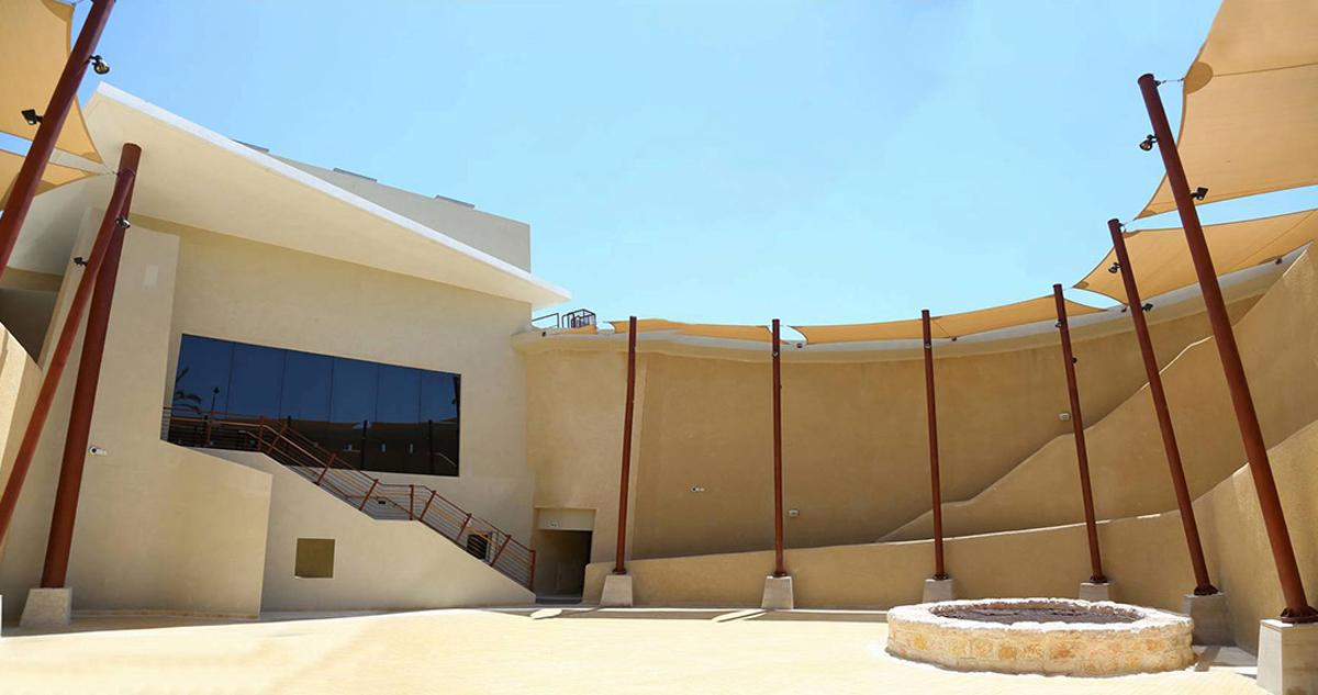 Международный центр посетителей Колодец Авраама