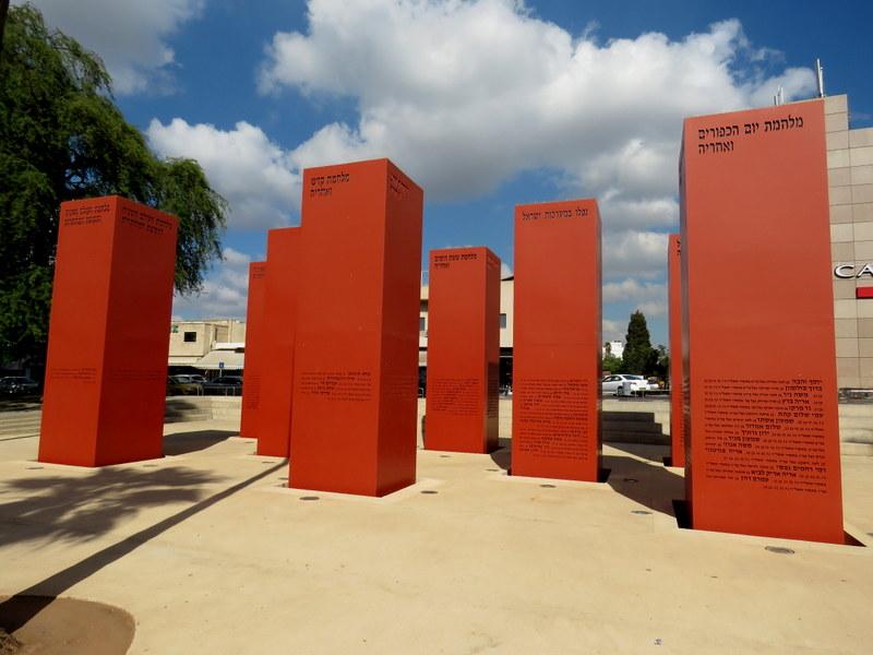 Мемориал «Рука для братьев»