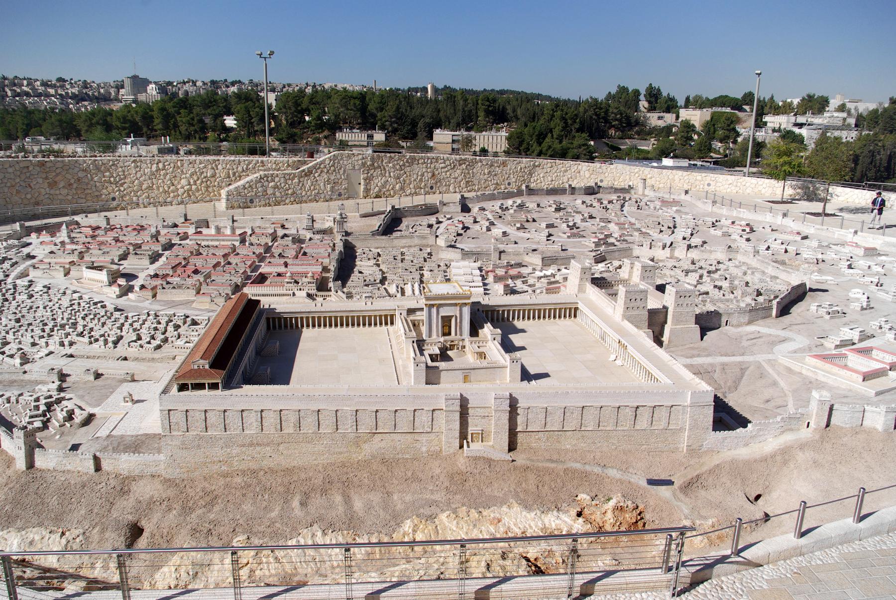Модель Храма Ирода Великого