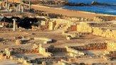 Кейсария – город и Национальный парк в Израиле