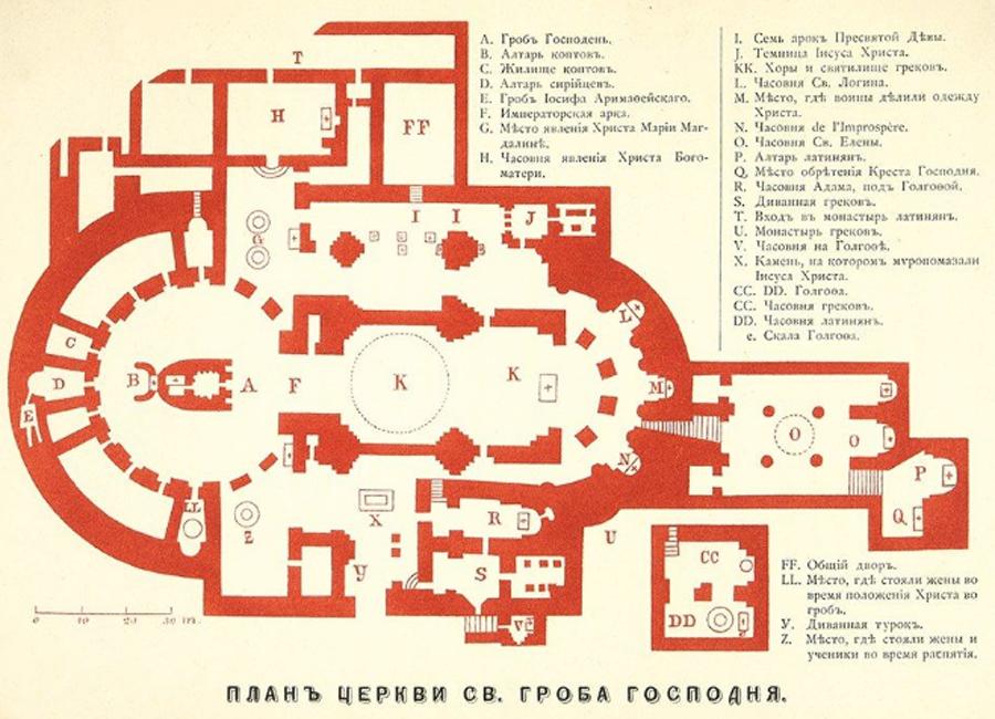 План Храм Гроба Господня, 1872 год