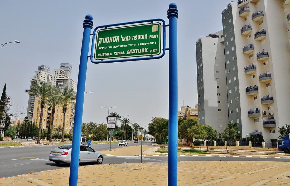 Площадь Мустафы Кемаля Ататюрка, Беэр-Шева