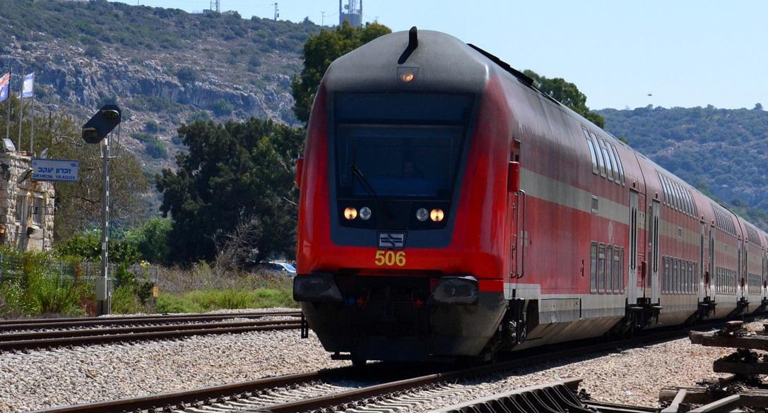 Поезд до Хайфы