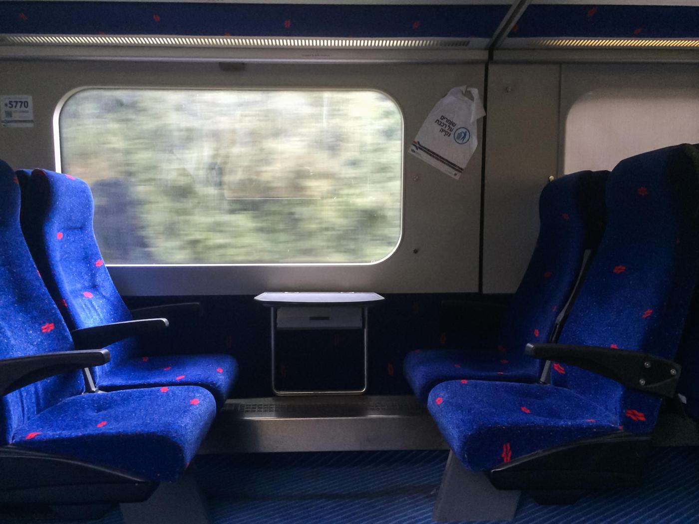 Поезд из Тель-Авива в Нетанию