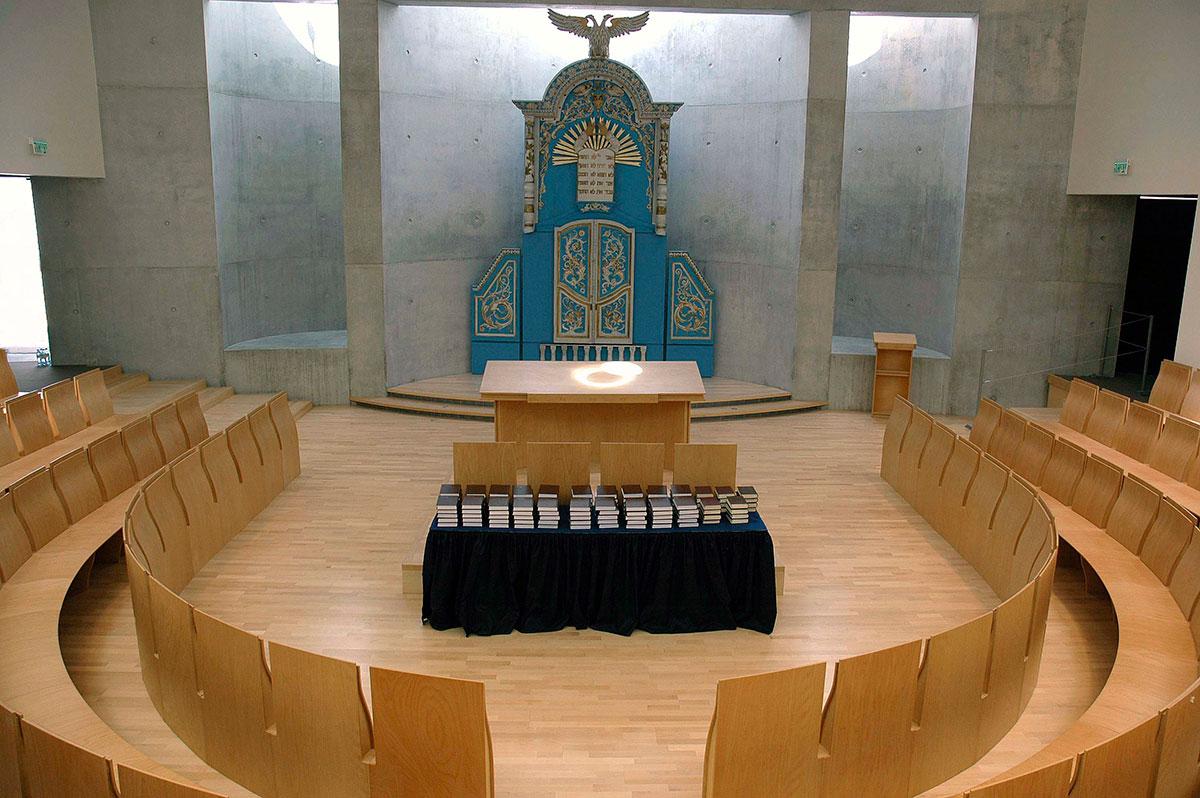 Синагога в Яд Вашем