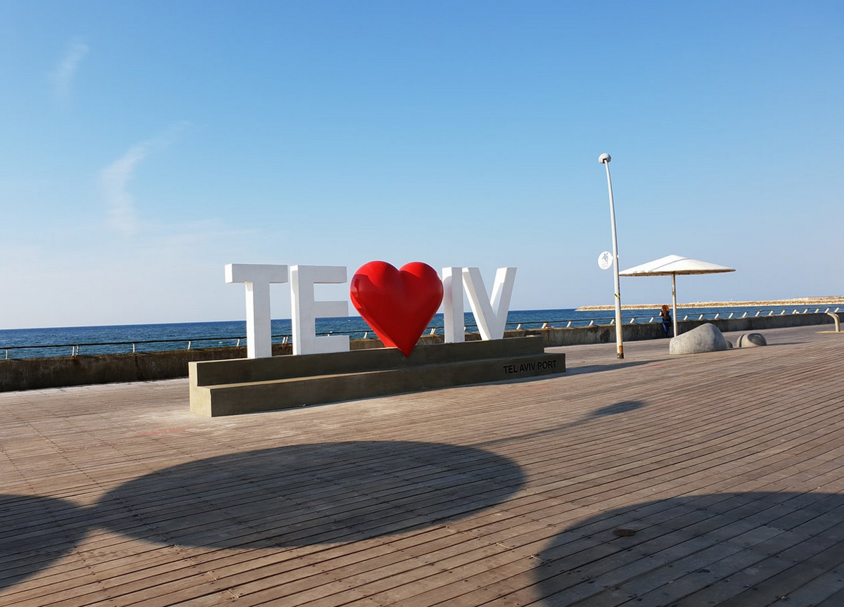 Старый порт Тель-Авива