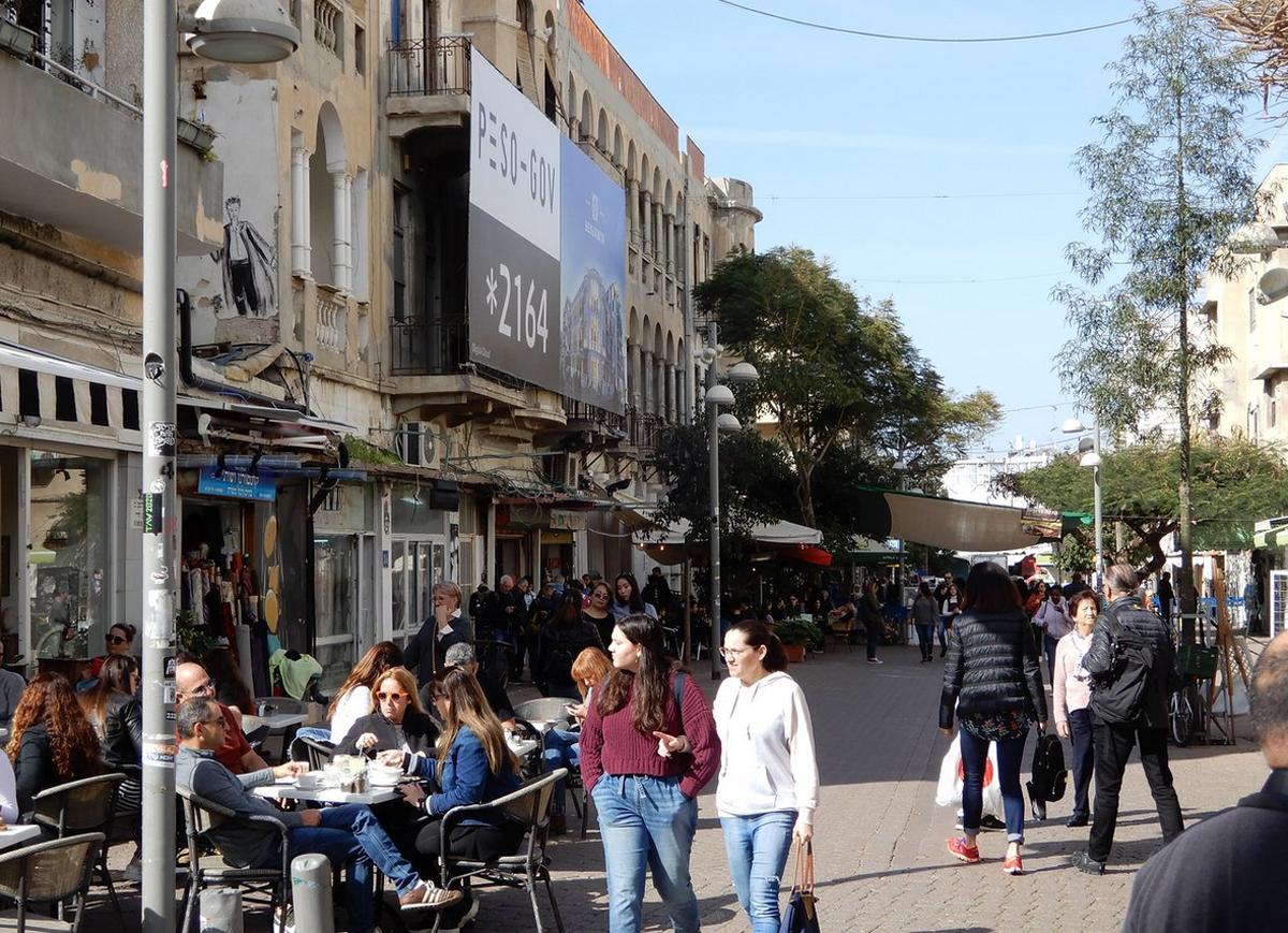 Улица Нахалат Бинямин