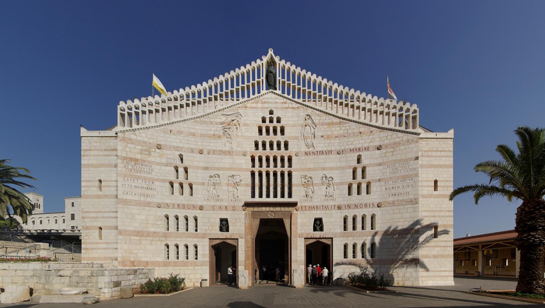 Храм Благовещения в Назарете в Израиле