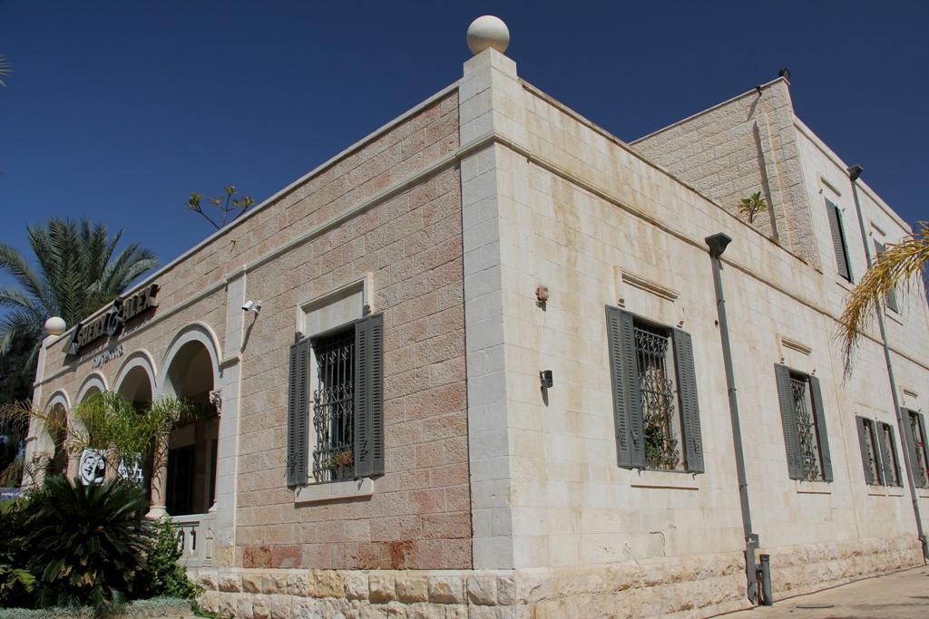 Дом Арефа эль-Арефа