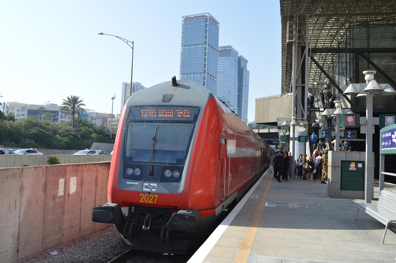Станции Hashalom в Тель-Авиве