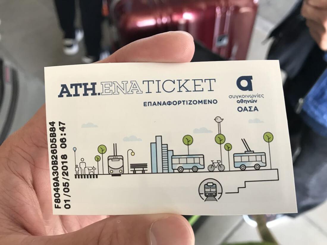 Так выглядит билет на метро