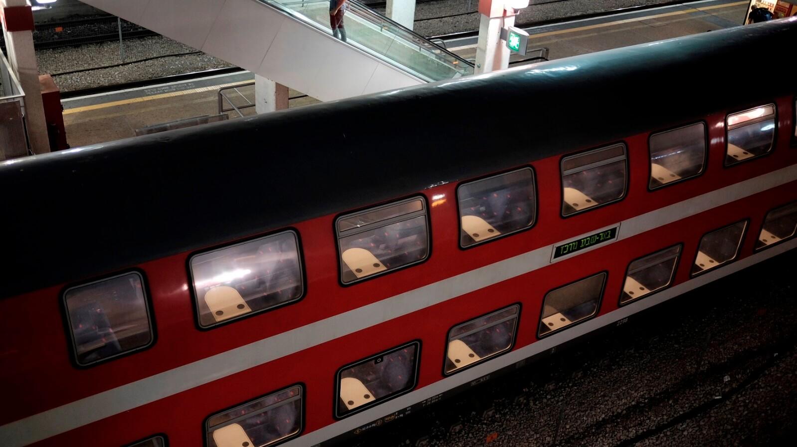 На поезде в Реховот