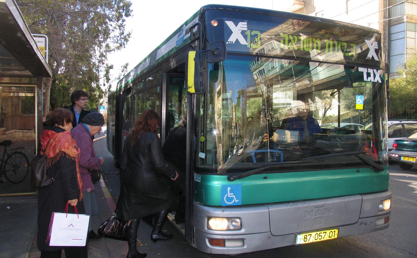 Так выглядит автобус в Иерусалиме