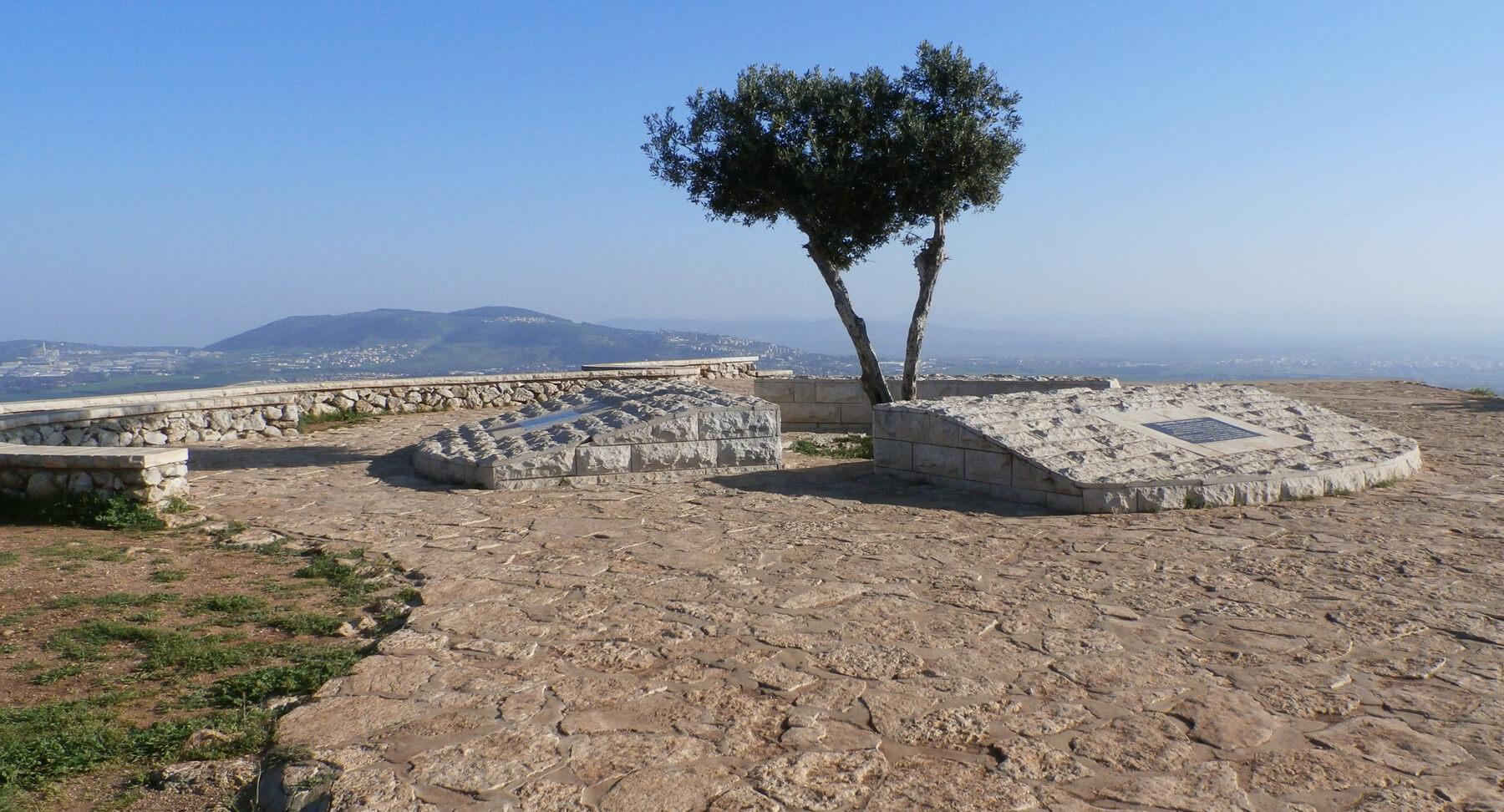 Обзорная площадка на горе Свержения