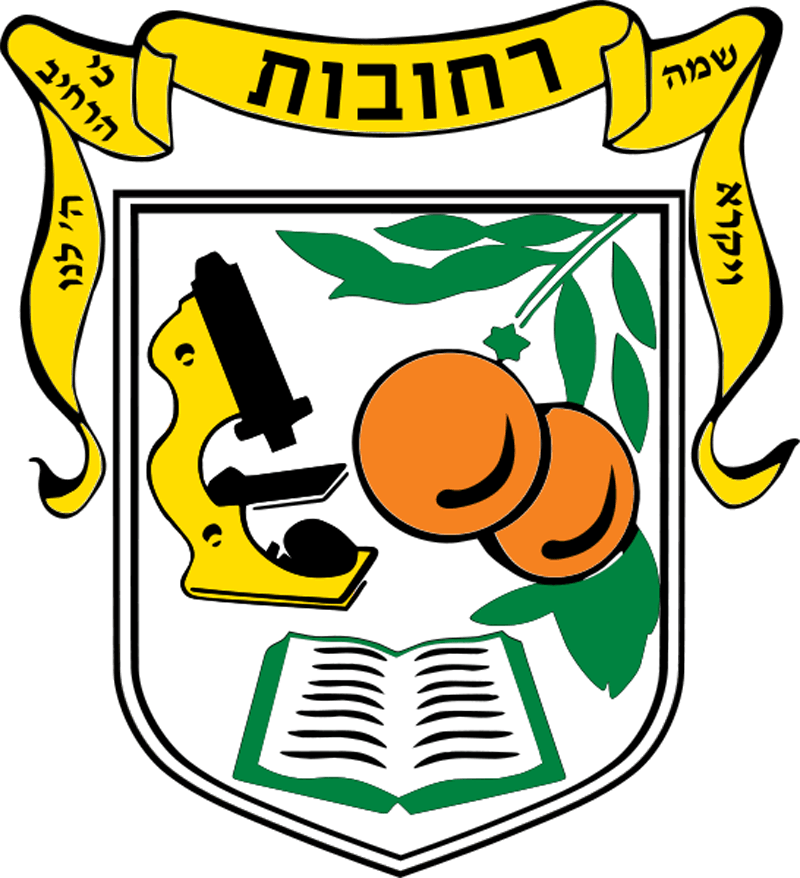 Герб Реховота