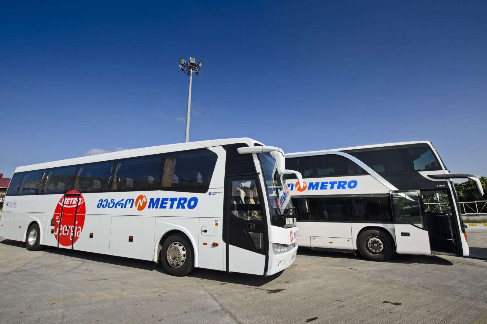 До Трабзона можно доехать на автобусе Metro из Батуми