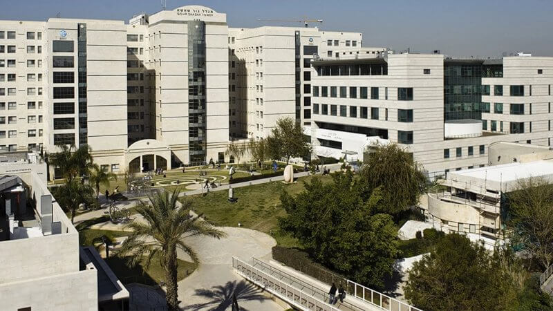 Клиника МЦ Ицхака Рабина