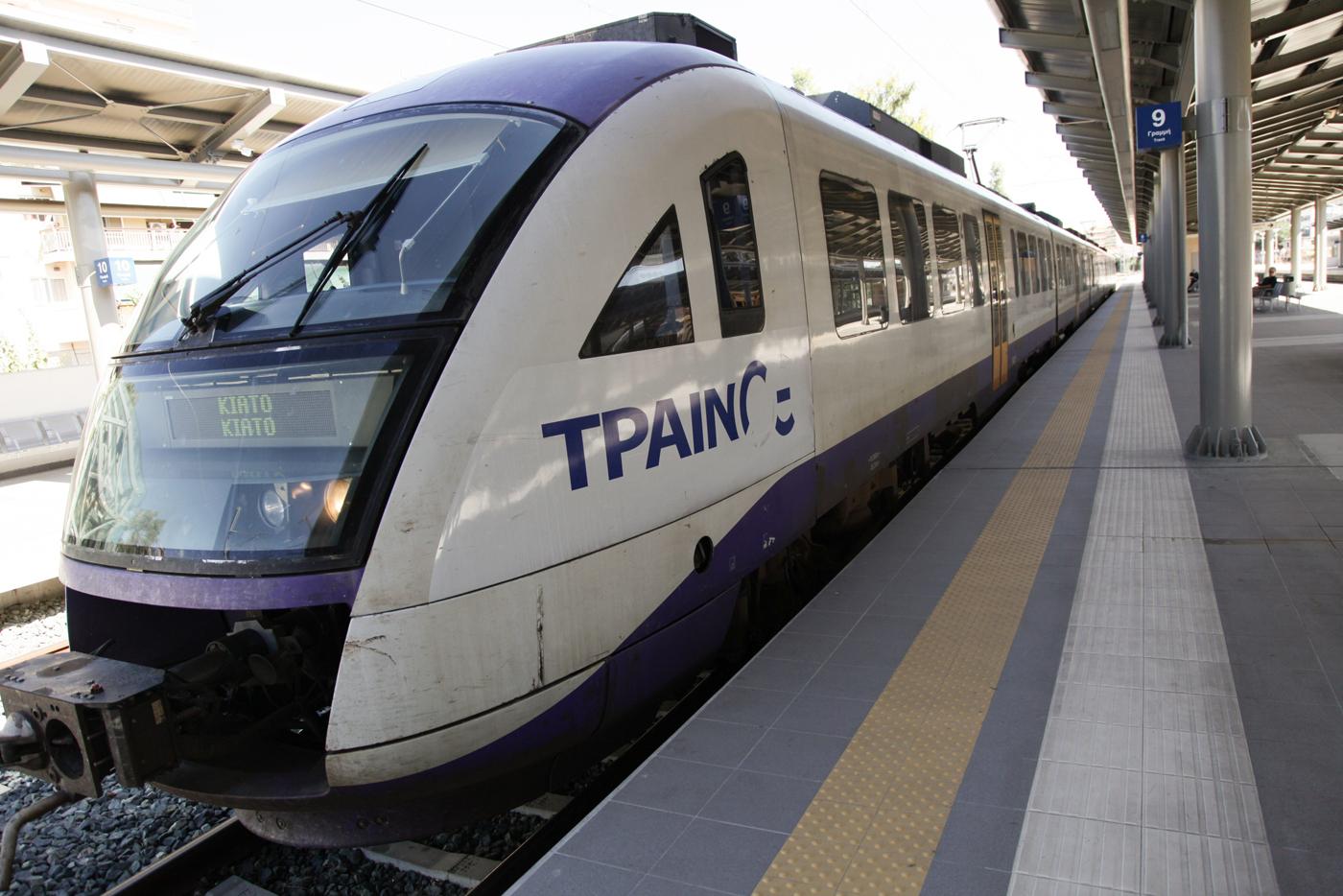 Поезд Пирей – Киато