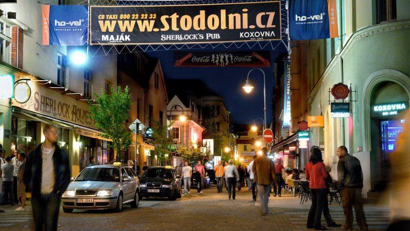 Улица Стодолни
