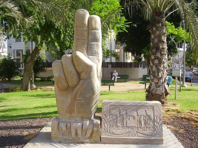 Скульптура в Петах-Тиква