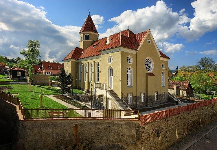 Фото: синагога