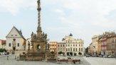 Оломоуц в Чехии: достопримечательности города, как добраться