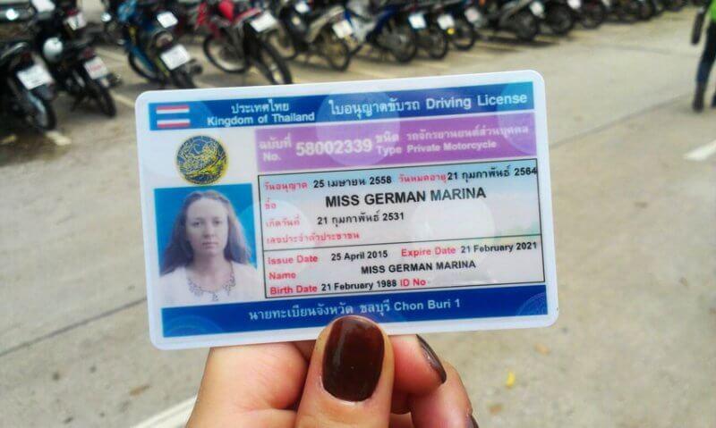 Пример тайского водительского удостоверения