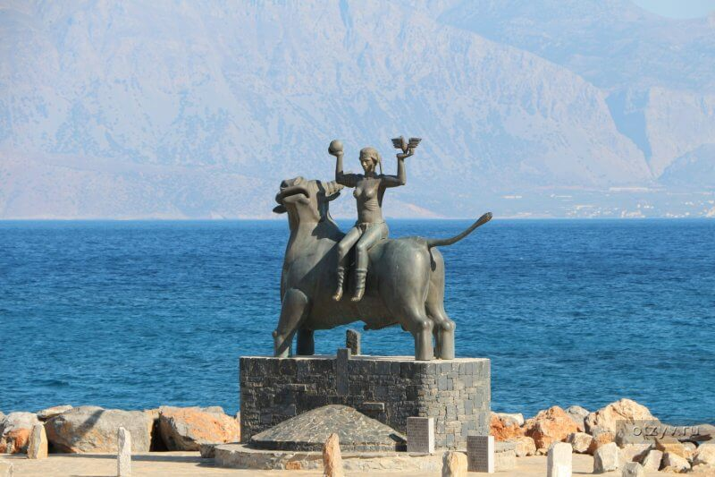 Статуя Европа