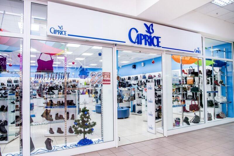 Магазин Caprise