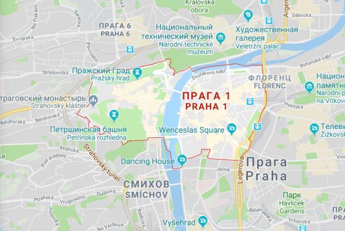 Район Прага-1