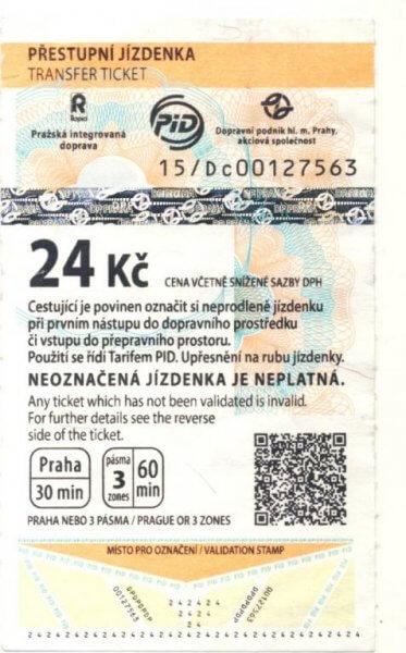 Билет для проезда