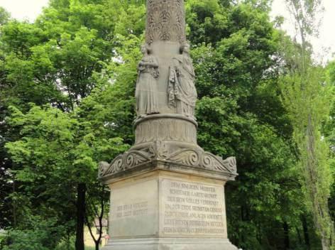Памятник Фридриху Людвигу Шкелю