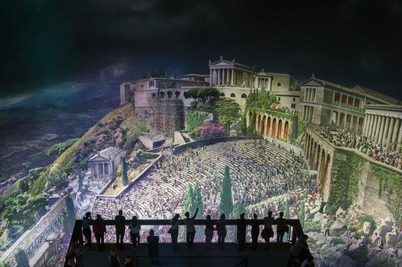 Пергамский музей