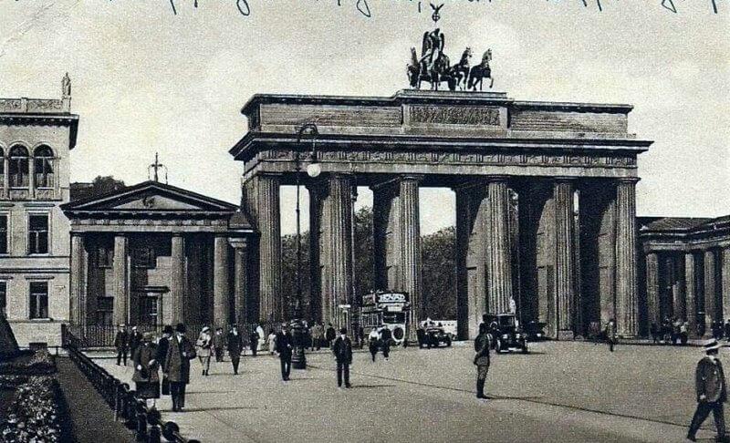 Бранденбургские ворота в конце 19 века